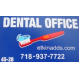Dental Office – Dr. Liliya Etkina